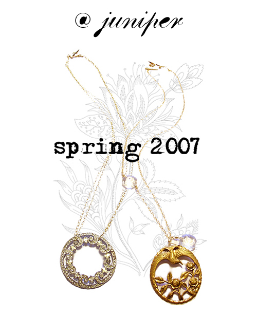 Spring2007frontpg
